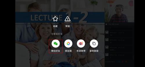 央视频app图片2