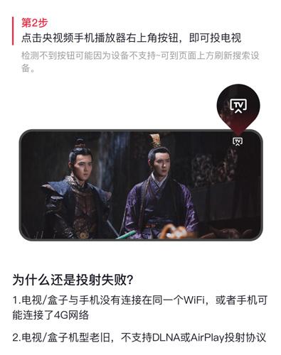 央视频app图片3