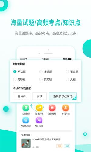 鉛筆日志app截圖3