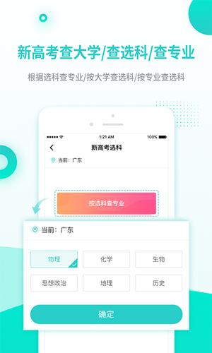 鉛筆日志app截圖4