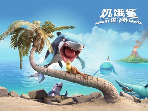 饑餓鯊:世界截圖2