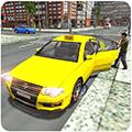 市出租車司機模擬器