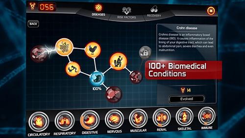 bio inc汉化版截图2