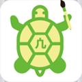 龟秘书app