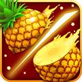 王牌切水果app
