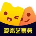 愛奇藝票務app