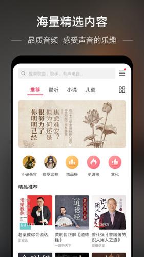 华为音乐app截图1
