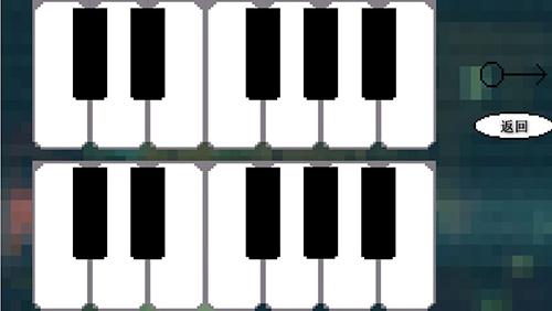 鬼畜鋼琴截圖2