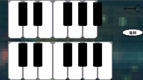 鬼畜鋼琴截圖4
