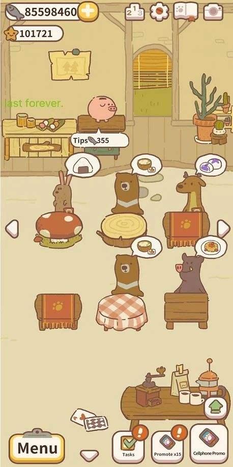 动物餐厅2