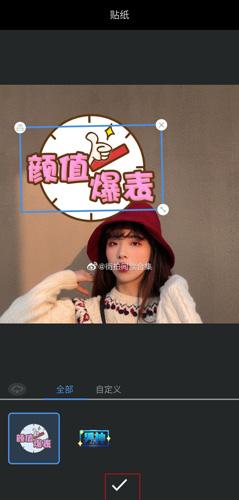 爱剪辑app图片3