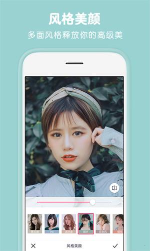 天天P圖app截圖4