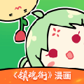 有妖氣漫畫app
