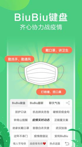 ��w�入♂法app2020版截�D1