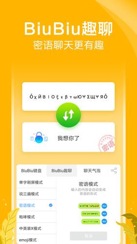 ��w▲�入法app2020版截�D2