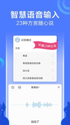 �★�w�入法app2020版截�D4