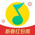 qq音乐app2020版
