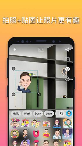 魔漫相机app截图5