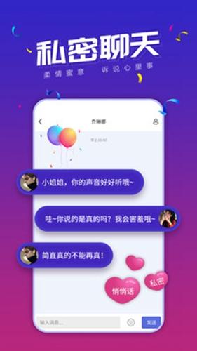 小白語音app截圖2
