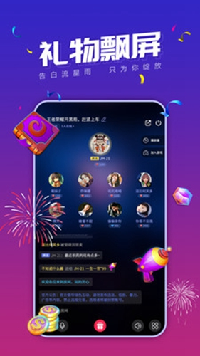 小白語音app截圖4