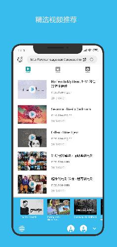 小乖魚app截圖3