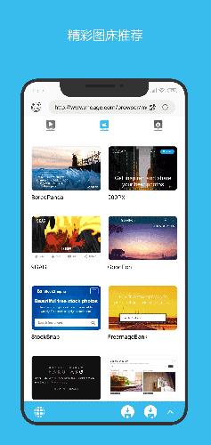 小乖魚app截圖2