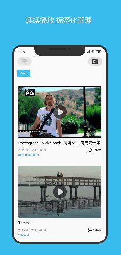 小乖魚app截圖4