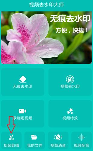全民小視頻app3