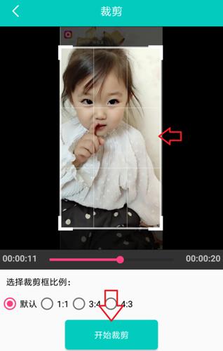 全民小視頻app4