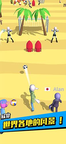 足球冲鸭截图4