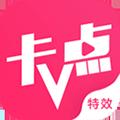卡點特效卡點視頻制作app