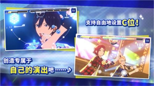 偶像夢幻祭2圖片6