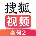 搜狐視頻app