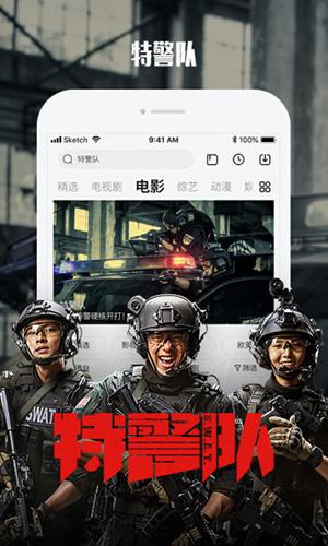 樂視視頻app截圖3