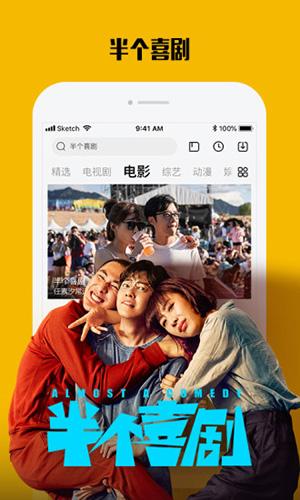樂視視頻app截圖1