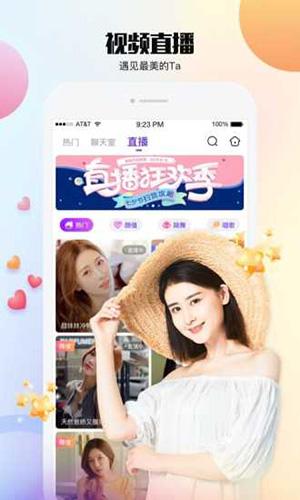 樂視視頻app截圖5