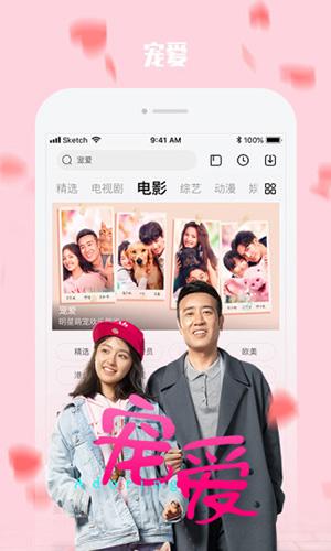 樂視視頻app截圖4