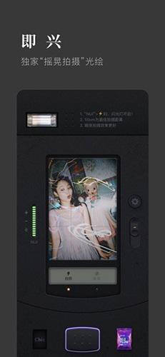 chic cam軟件截圖3