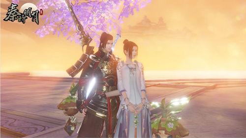在櫻花樹下共賞美景