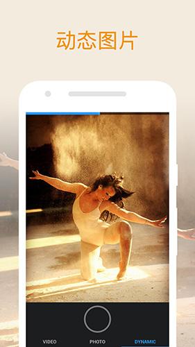 極相機app手機版截圖1