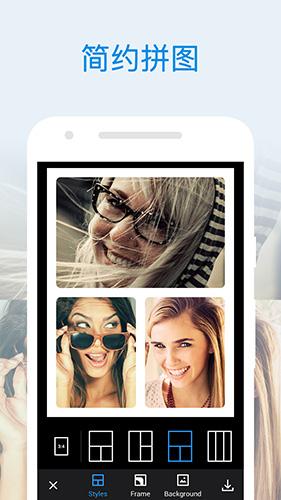 極相機app手機版截圖3