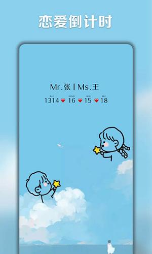 小妖精美化app截图1