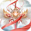 新圣剑英灵传