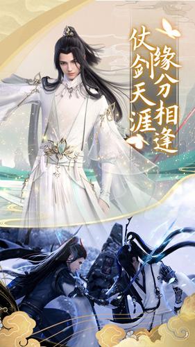 新圣剑英灵传截图5