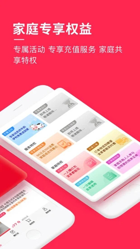 in有app安卓版截圖2