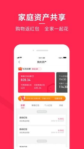 in有app安卓版截圖3