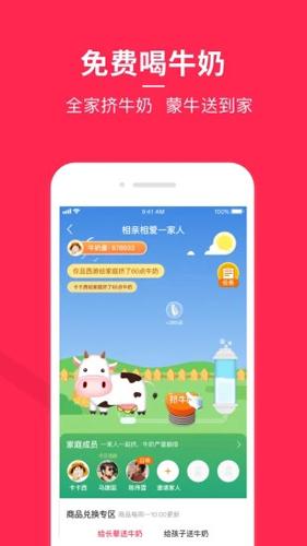 in有app安卓版截圖4