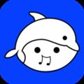 海豚魔音app