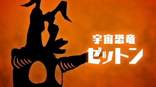 奧特怪獸決斗馴獸師截圖3