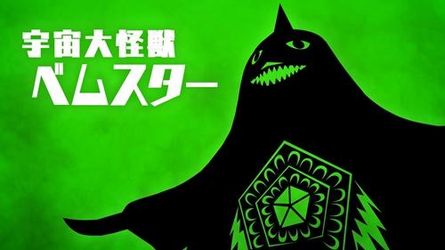 奧特怪獸決斗馴獸師截圖2